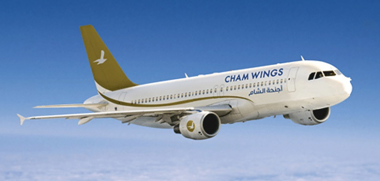 أجنحة الشام للطيران تسيّر أولى رحلاتها من دمشق إلى برلين