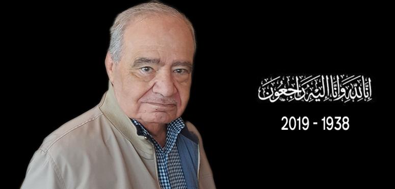 وفاة المفكر والباحث السوري محمد شحرور