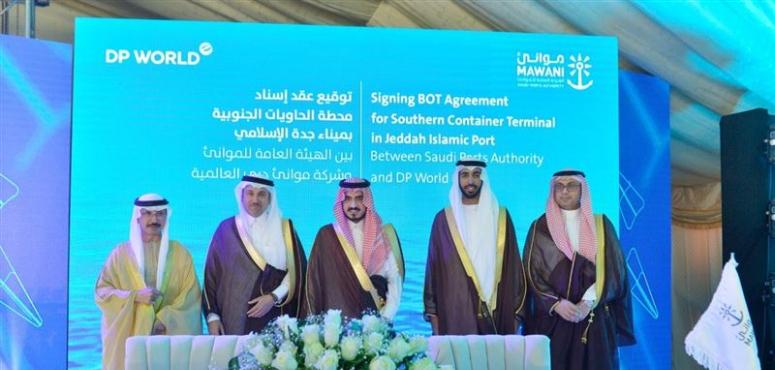 بامتياز 30 عاما.. موانئ دبي تستثمر 500 مليون دولار في ميناء جدة