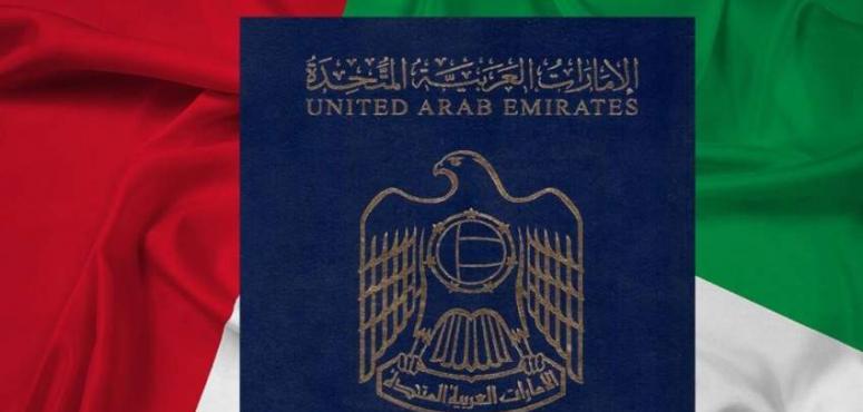 جواز السفر الإماراتي إلى 180 دولة بدون تأشيرة