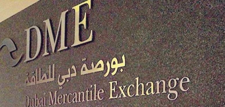«البترول الكويتية» تعتمد عقد عُمان الآجل لتسعير النفط