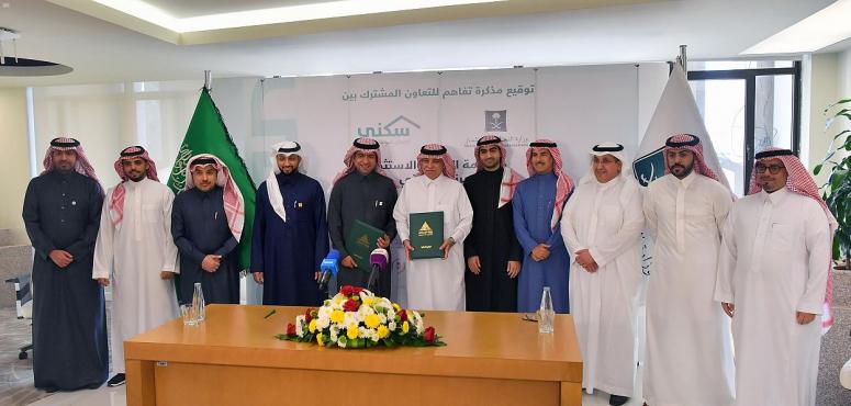 صور: وزيران سعوديان يوقعان اتفاقية كبيرة لتمكين منسوبي وزارتيهما من التملك السكني