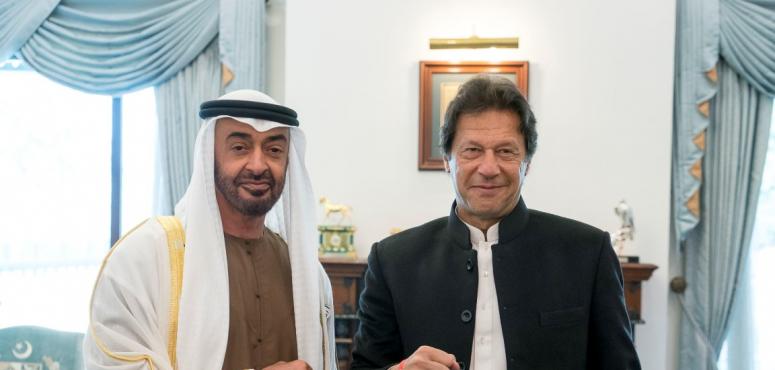 الإمارات تخصص 200 مليون دولار لدعم مشاريع اقتصادية في باكستان