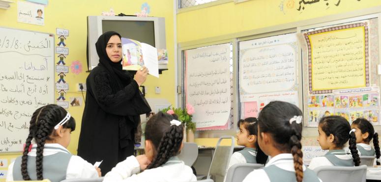 غدا بدء دوام المعلمين بمدارس الإمارات و12 يناير للطلبة