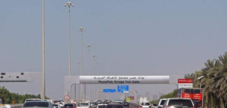 بالفيديو: 5 خطوات لتسجيل مركبات الشركات بنظام التعرفة المرورية في أبوظبي