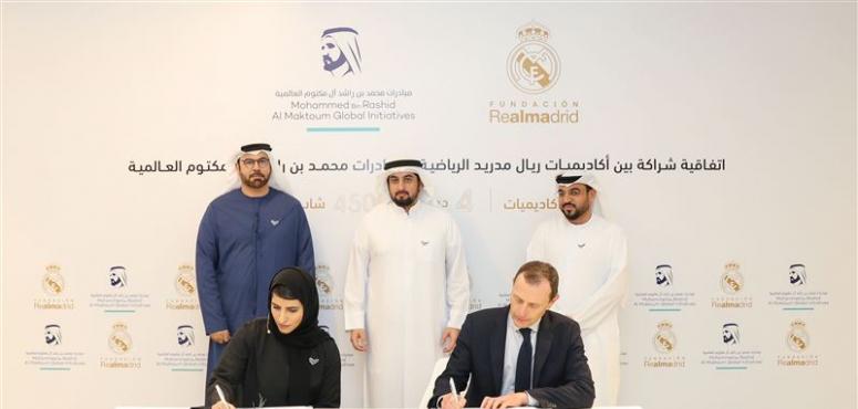 مبادرات محمد بن راشد آل مكتوم تؤسس 10 أكاديميات لكرة القدم في أربع دول