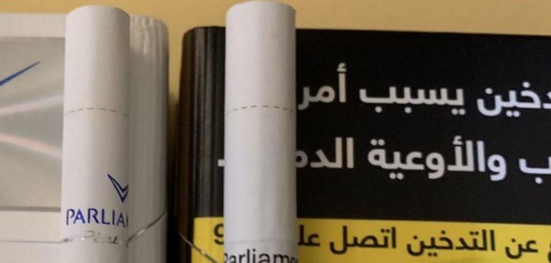 فيديو: أزمة الدخان الجديد التي لم تنته في السعودية تتسبب بظهور سوق سوداء