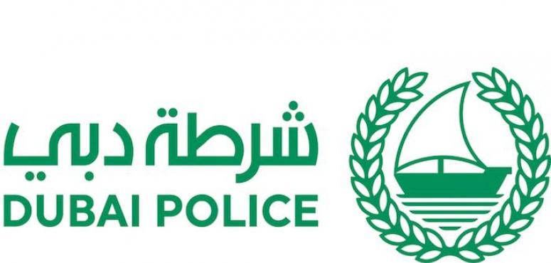 شرطة دبي تضبط شباناً يتباهون بتعاطي المخدرات في فيديو