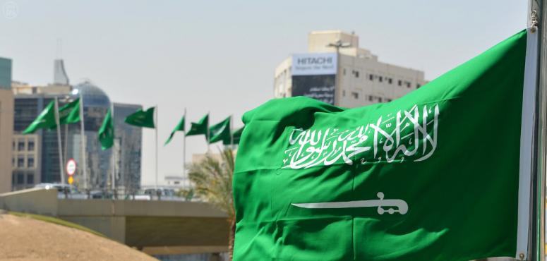 التزوير شبه معدوم في الهيئة السعودية للمهندسين