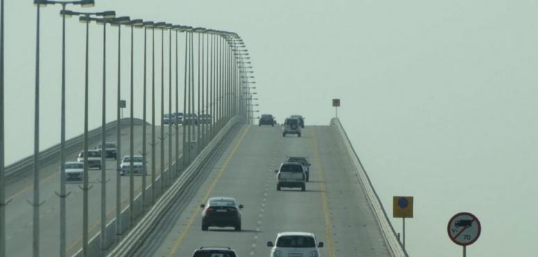 جسر الملك فهد يسجل أكبر عبور في أعداد المسافرين بين السعودية والبحرين
