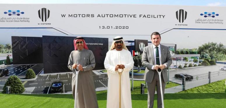 وضع حجر الأساس لمصنع سيارات فاخرة في واحة دبي للسيليكون