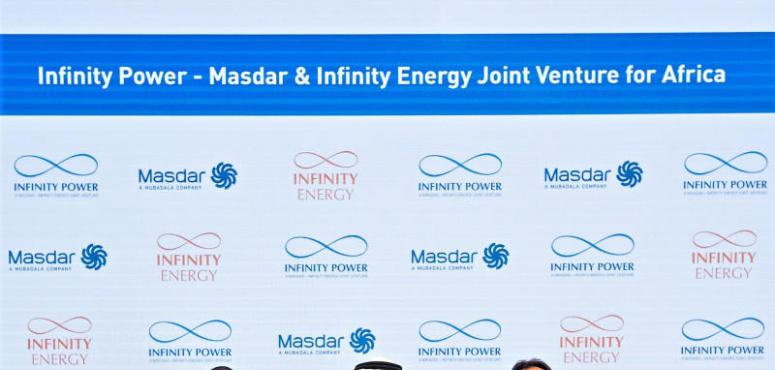 مصدر الإماراتية توقع عقدا لتطوير مشاريع طاقة متجددة في مصر