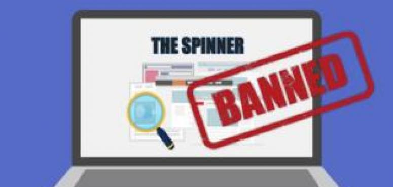فيسبوك يحظر شركة إسرائيلية تغسل أدمغة المستخدمين