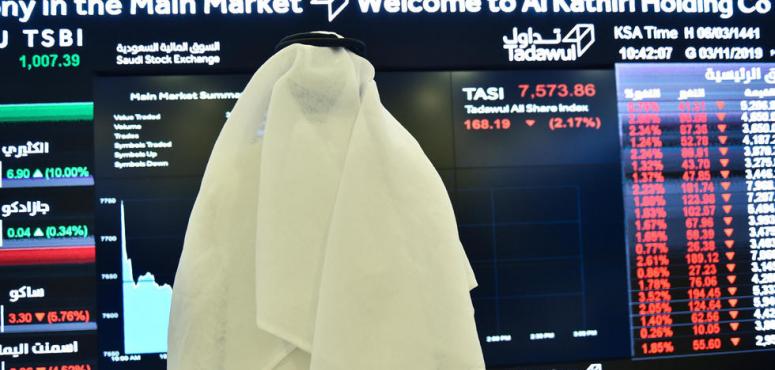 المؤشر السعودي يهبط تحت وطأة البنوك وأرامكو وبورصة دبي تواصل مكاسبها