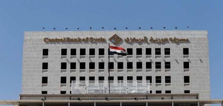 مصرف سورية المركزي يفجر مفاجأة ويعلن دفع 700 ليرة للدولار لكل من يرغب