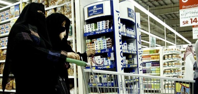 شهر واحد في 2019 يخالف ويسجل زيادة في أسعار المستهلكين بالسعودية