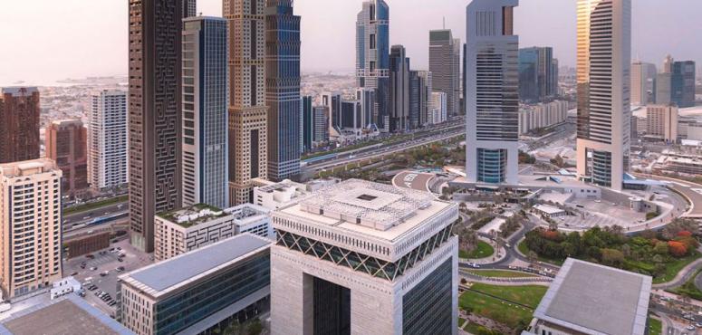 «دبي المالي العالمي» يكشف خطته لمدخرات الموظفين في مكان العمل