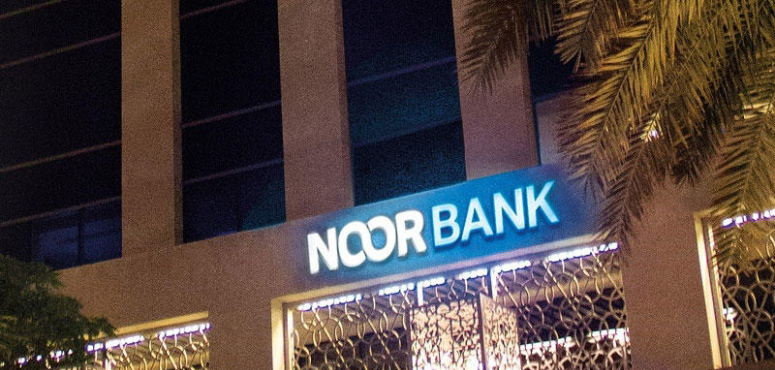 دبي الإسلامي يعلن الاستحواذ الكامل على نور بنك