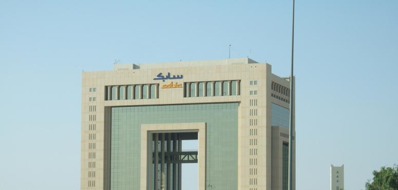 شركة سابك السعودية تدخل تصنيف أفضل 500 علامة تجارية عالمية
