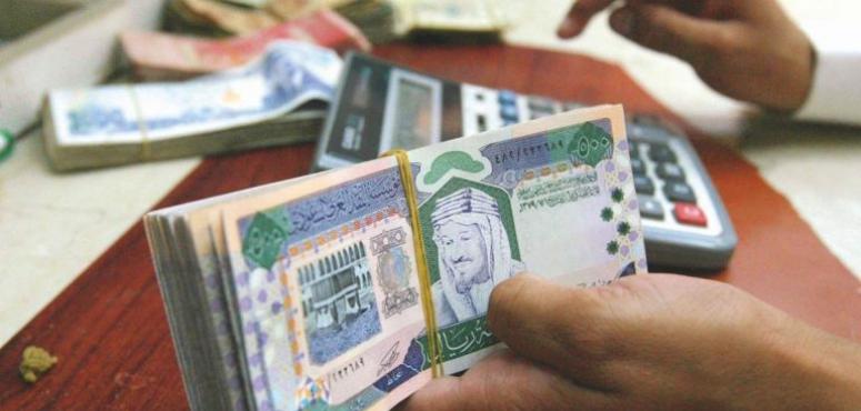 بنك التنمية السعودي يوقف قرض آهل وبرنامج بديل قريباً