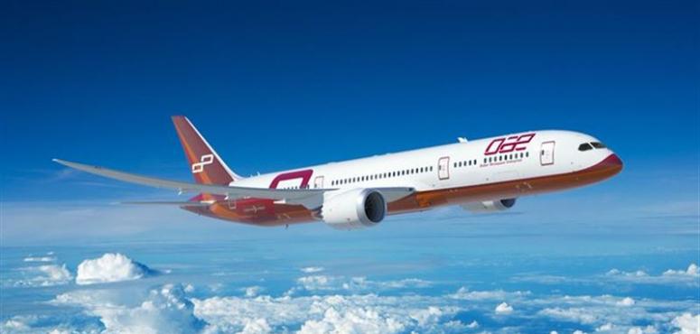 موديز ترقي تصنيف «دبي لصناعات الطيران» إلى درجة استثمارية