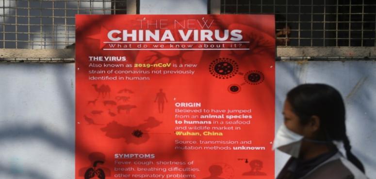 مع عمالقة الإنترنت.. الصحة العالمية تطلق حملة ضد المعلومات المضللة عن كورونا