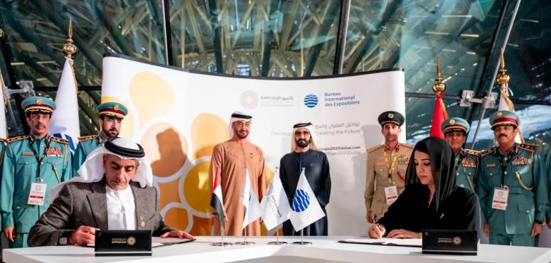 محمد بن راشد ومحمد بن زايد يشهدان توقيع اتفاقيتين بين إكسبو ووزارتي الداخلية والدفاع