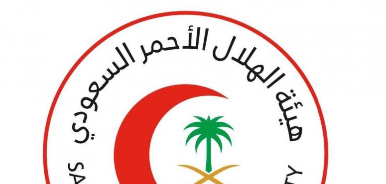 هيئة الهلال الأحمر السعودي أخبار صور فيديوهات في هيئة الهلال الأحمر السعودي أريبيان بزنس