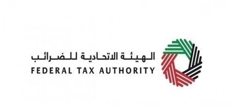 الإمارات: منع استيراد المعسل ولفائف سجائر التسخين دون «طوابع ضريبية»