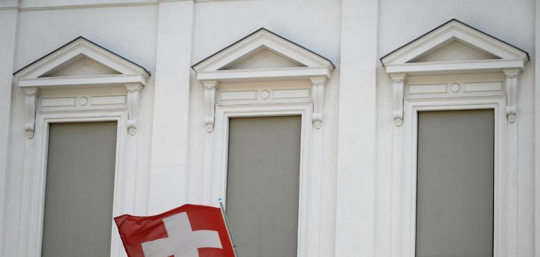 صدمة في سويسرا من خسارة سمعتها في الحياد السياسي