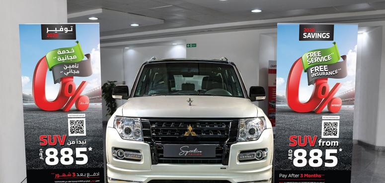 العروض القيّمة من الحبتور للسيارات في الإمارات