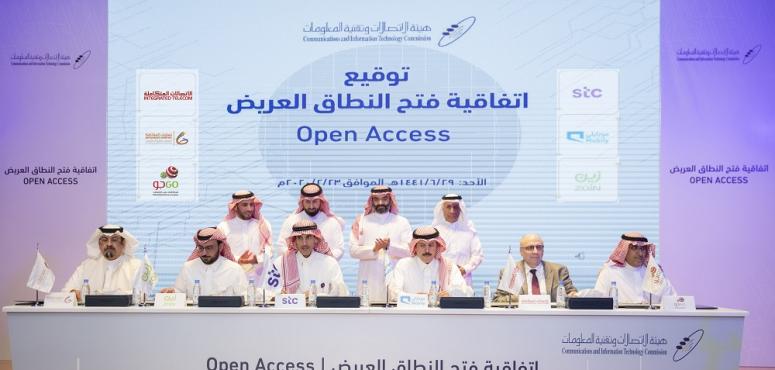 شركات الاتصالات الست في السعودية تفتح شبكات النطاق العريض فيما بينها