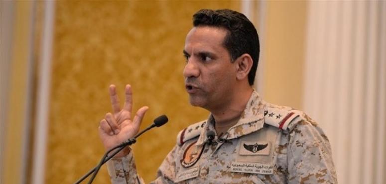 قوات التحالف تدمر زورق مفخخ أطلقته ميليشات الحوثي