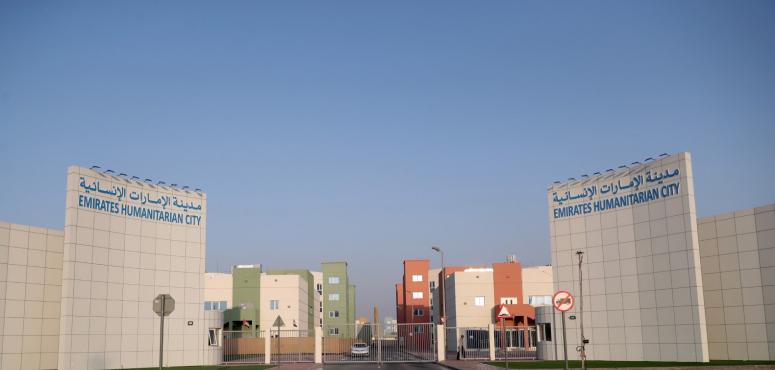 بالفيديو.. مدينة الإمارات الإنسانية تستقبل الأشقاء والأصدقاء العائدين من الصين