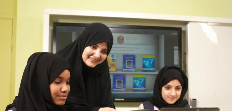 الإمارات: 25 ألف كادر تدريسي وإداري يبدأون غدا التدريب التخصصي عن بعد