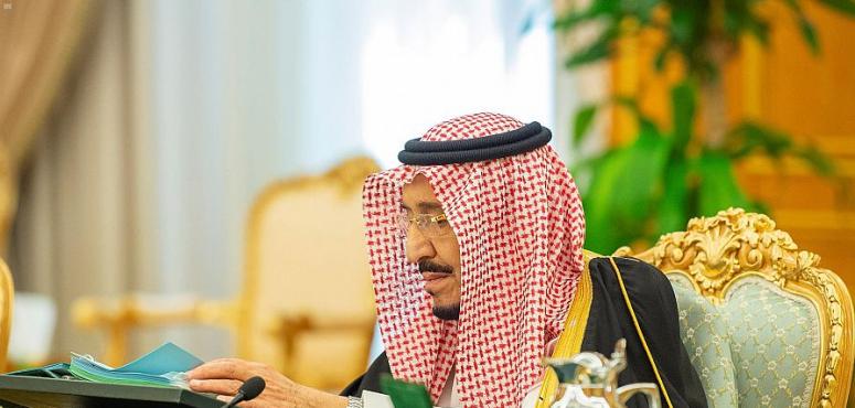 برئاسة العاهل السعودي.. مجلس الوزراء يقرر إنشاء الهيئة السعودية للسياحة