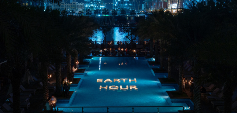 الإمارات تحتفل بـ «ساعة الأرض» رقمياً في 28 مارس