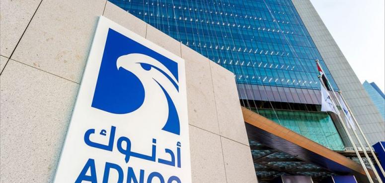 الإمارات تؤكد إمكانية إمداد الأسواق بأكثر من 4 ملايين برميل نفط يومياً في ابريل
