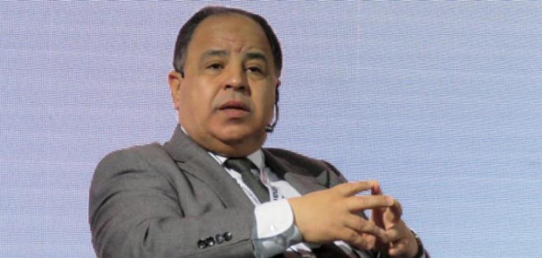 مصر ترفع الضريبة على أصحاب الدخل المرتفع لتصبح 25 %