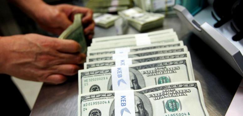 المركزي الأمريكي يخفص سعر الفائدة بين صفر و0.25 في المئة