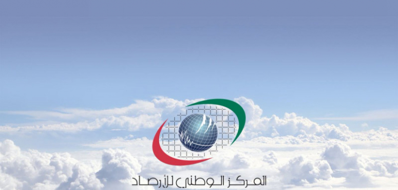 """تقلبات جوية وأمطار """"رعدية"""" على الإمارات من الأربعاء حتى الاثنين"""