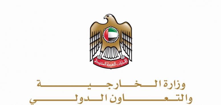 الإمارات تعلق دخول مواطني دول مجلس التعاون الخليجي بسبب كورونا
