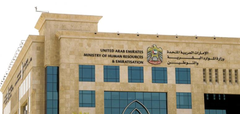 الإمارات توقف مؤقتا كافة تصاريح العمل لمواجهة فيروس كورونا