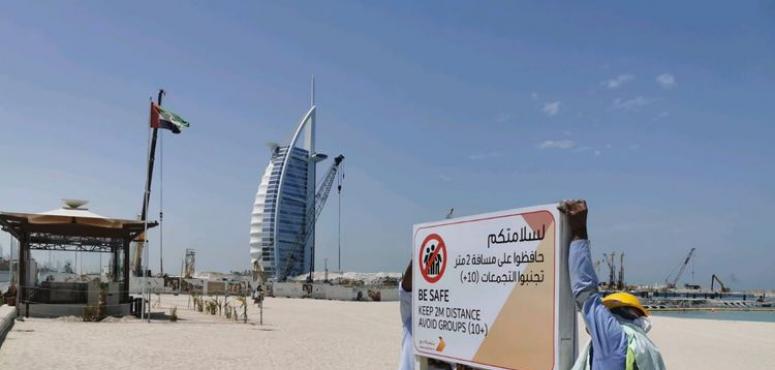 الإمارات: إغلاق الشواطئ والحدائق والمسابح والصالات الرياضية وتقنين المطاعم