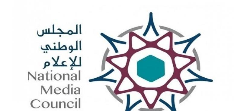 الإمارات توقف تداول الصحف والمجلات الورقية مؤقتا لمواجهة كورونا