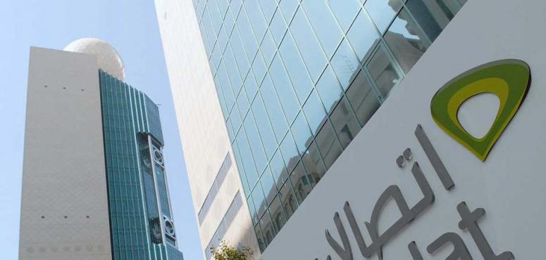 اتصالات تطلق منصة أعمال رقمية للشركات الصغيرة والمتوسطة في الإمارات