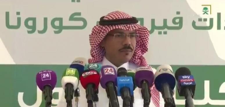 أغلبها في مكة والرياض.. ارتفاع حصيلة إصابات كورونا، والصحة السعودية تناشد الجميع البقاء في منازلهم