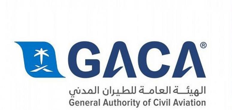 الشحن الجوي مستمر دون انقطاع في جميع مطارات المملكة