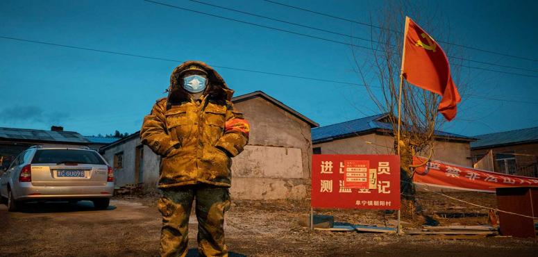 الصين تواجه موجة جديدة لانتشار كورونا و تغلق هاربين