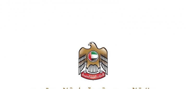 الإمارات تسجل  532 إصابة جديدة بـ فيروس كورونا المستجد
